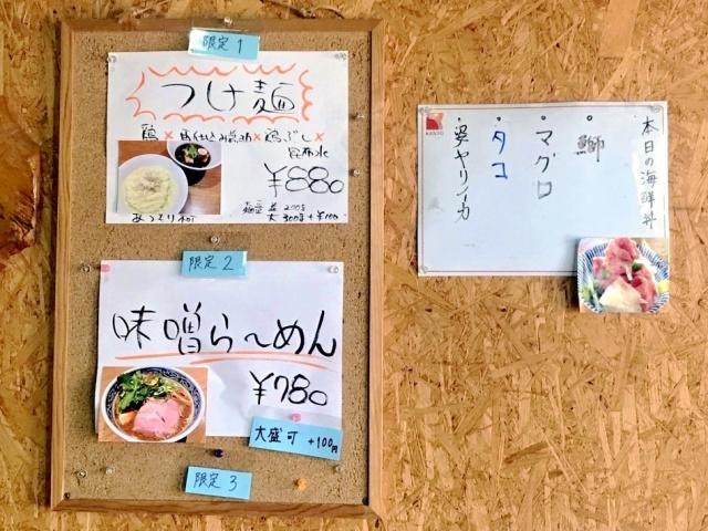 寿製麺 よしかわ 川越店 (1)