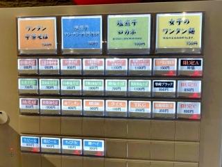 柴崎亭 梅ヶ丘店 (6)