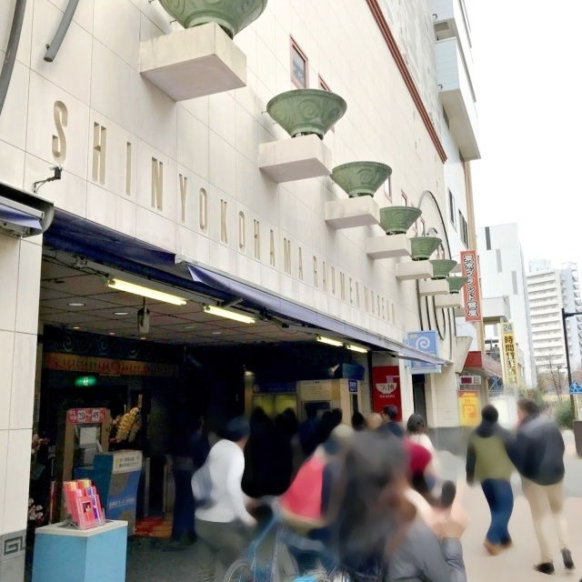 八ちゃんラーメンラーメン博物館店 (2)