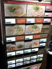 八ちゃんラーメンラーメン博物館店 (13)