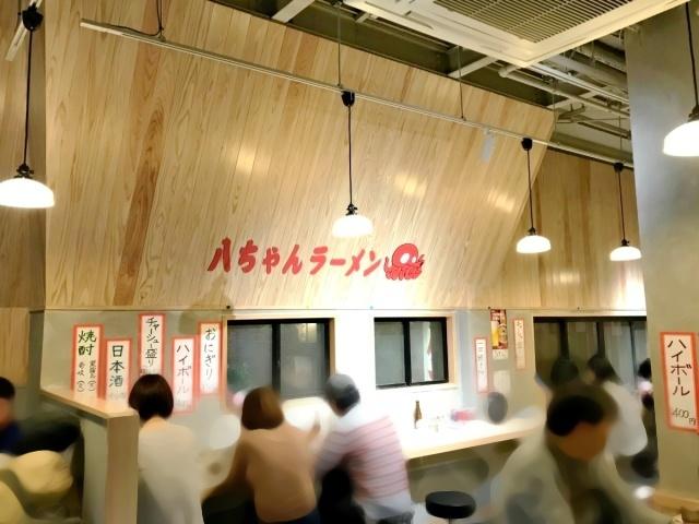 八ちゃんラーメンラーメン博物館店 (15)
