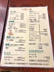西口やきとん (9)