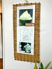 てんtoてん (7)