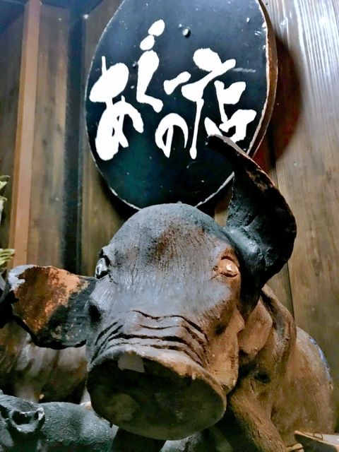 あぐーの店 山城亭 (26)