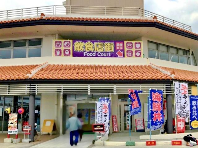 読谷村地域振興センター (4)