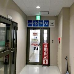 読谷村地域振興センター (5)