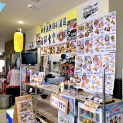 読谷村地域振興センター (6)