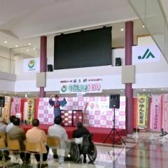 読谷村地域振興センター (26)