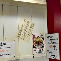 らーめん工房 赤まる 那覇店 (12)