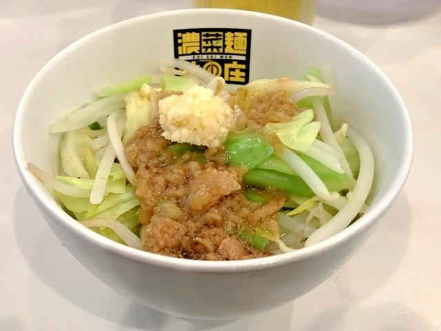 濃菜麺 井の庄 荻窪店 (12)