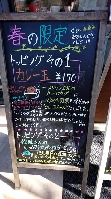 中華そば専門 とんちぼ (5)