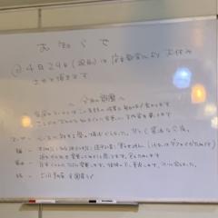男気らーめんアカギ (3)