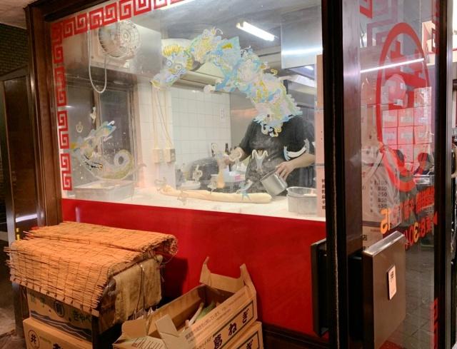 中国手打拉麺 馬賊 浅草本店 (5)