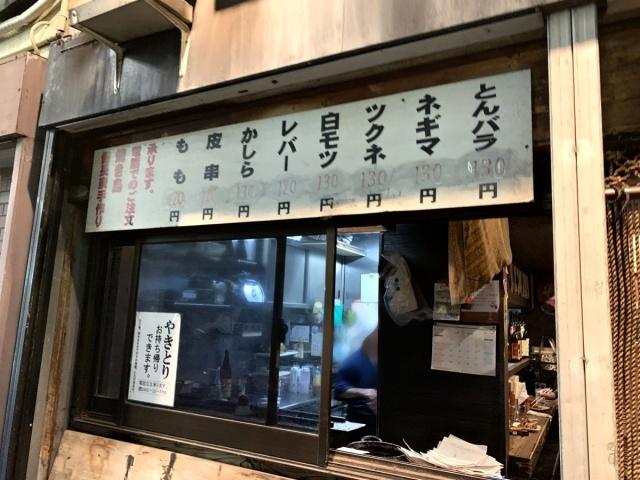 立ち飲み処 鳥元 小田原店 (5)