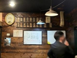 立ち飲み処 鳥元 小田原店 (7)