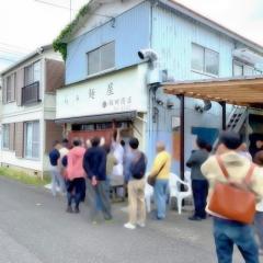 らぁ麺屋 飯田商店 (3)