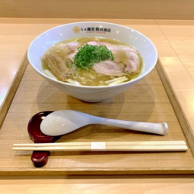 らぁ麺屋 飯田商店 (4)