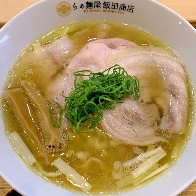 らぁ麺屋 飯田商店 (5)