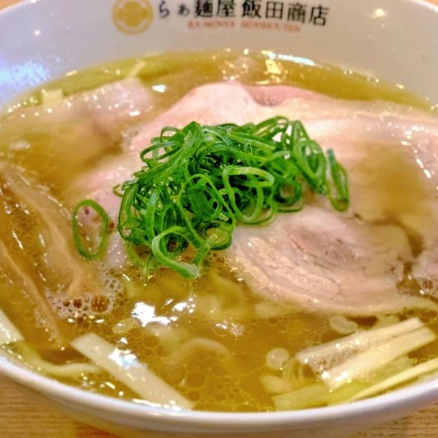 らぁ麺屋 飯田商店 (6)