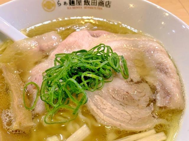 らぁ麺屋 飯田商店 (10)