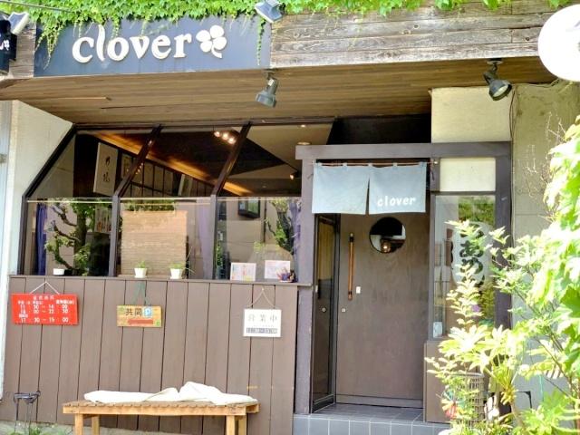 らあめんClover (2)
