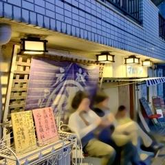 つけ麺屋 丸孫商店 (2)