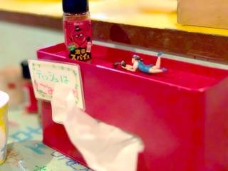 つけ麺屋 丸孫商店 (9)