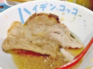 つけ麺屋 丸孫商店 (18)