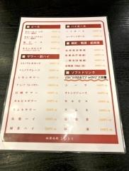 極濃湯麺シントミ 本庄インター店 (19)