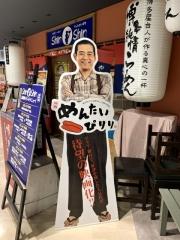 ラーメン海鳴 博多デイトス店 (3)
