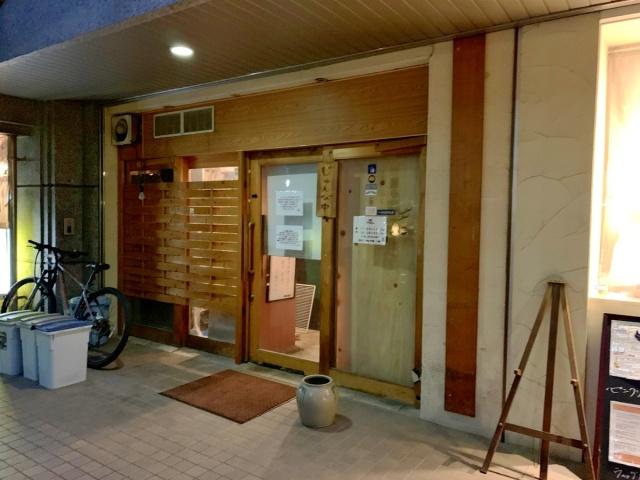 麺道はなもこし (1)