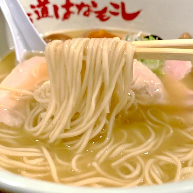 麺道はなもこし (6)