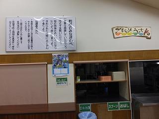DSCF2222-11.jpg
