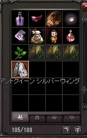 line201903141.jpg