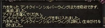 line201903142.jpg