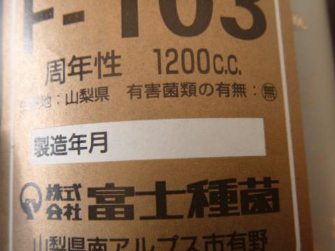 P1030058_縮小