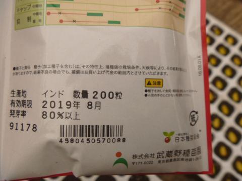 P1030231_縮小