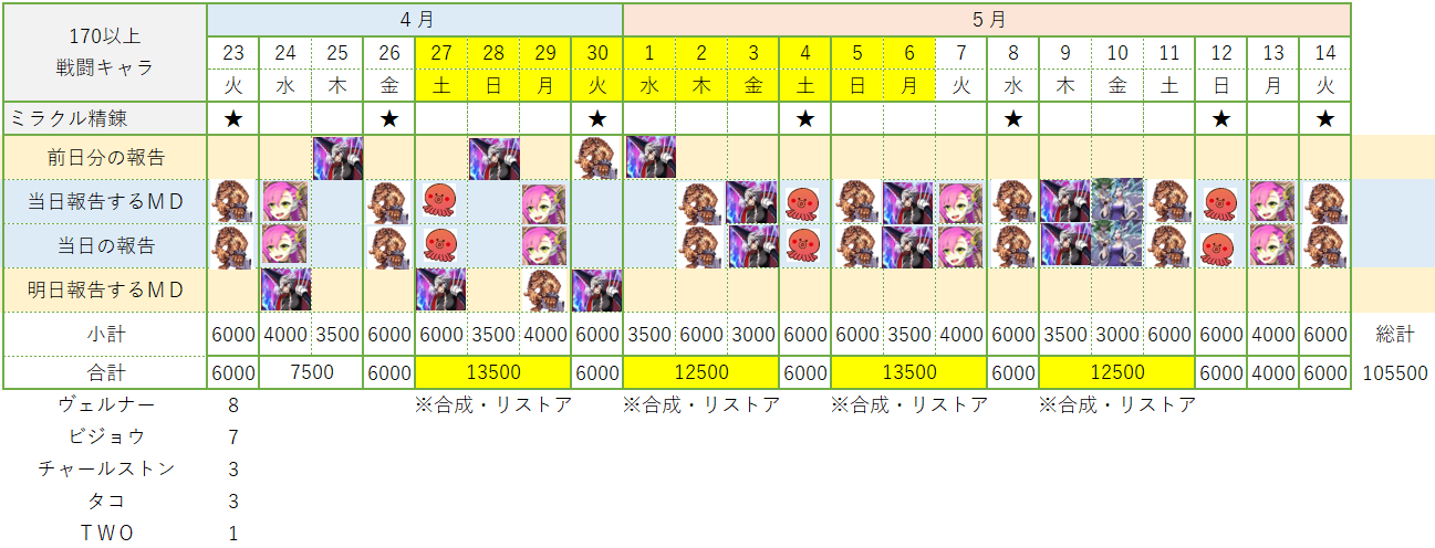 201904202137034bb.png