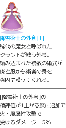 20190518132804c13.png