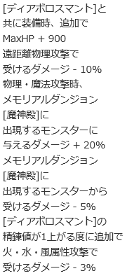 20190529073000a30.png