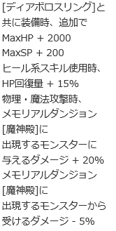 20190529073002c01.png