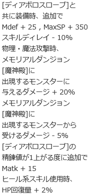 2019052907300394a.png
