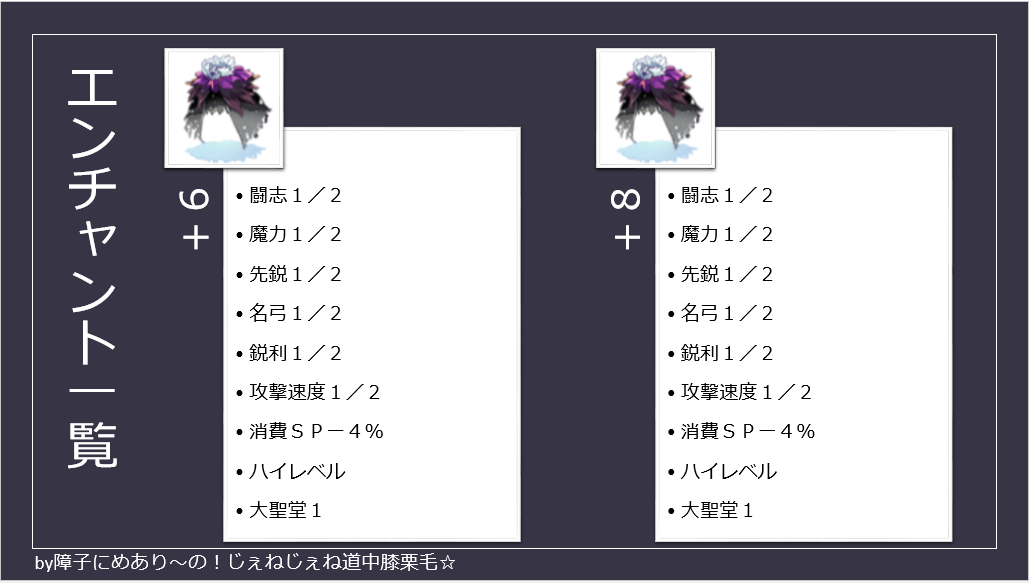 20190609094103c95.png