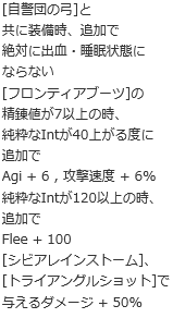 2019060917121041b.png