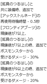 20190609171212403.png