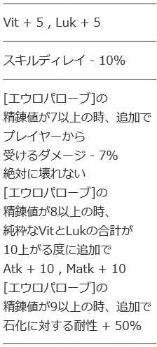 20190616084358aa8.png