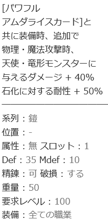 201906160844006c1.png