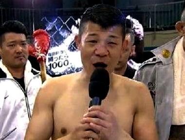 節穴 の 目 ボクシング