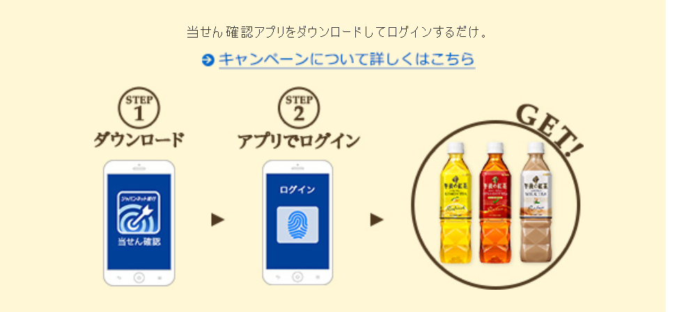 Screenshot_2019-03-03 未読6588件 - Yahoo メール