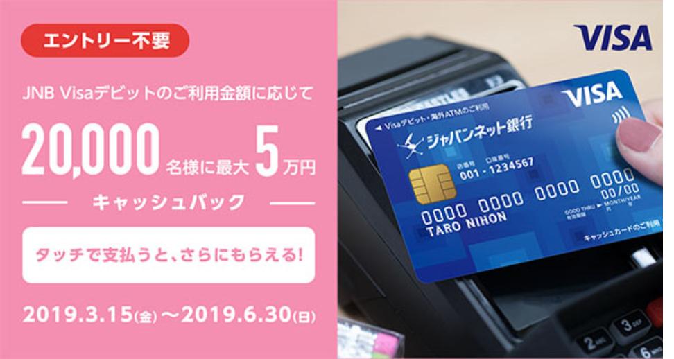 Screenshot_2019-03-17 未読6623件 - Yahoo メール